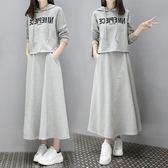 歐洲站長款衛衣女裙休閒韓版時尚寬鬆兩件套裝潮 蘇迪蔓