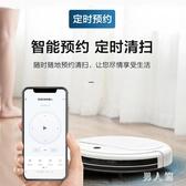 掃地機器人家用智能全自動吸塵器超薄洗擦地拖地一體機 PA6343『男人範』