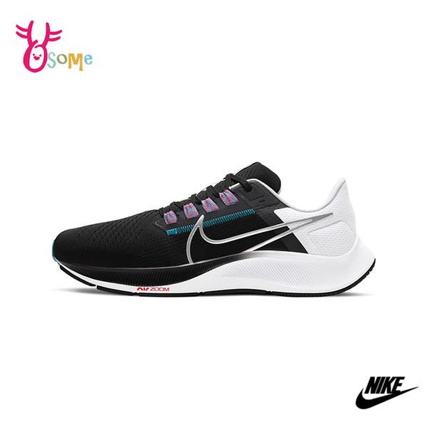 NIKE運動鞋 男鞋 ZOOM PEGASUS 38 氣墊 加寬鞋頭 跑步鞋 慢跑鞋 透氣網布 Q7162#黑紫◆奧森