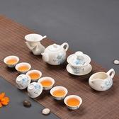 德化白瓷陶瓷功夫茶具套裝家用簡約茶壺蓋碗茶杯廣告 js14307『紅袖伊人』