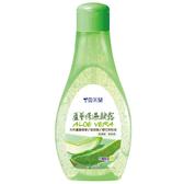 雪芙蘭蘆薈保濕凝露130ml【康是美】