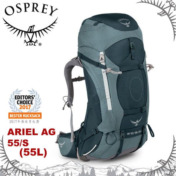 【OSPREY 美國 ARIEL AG 55 S 登山背包《復古灰》55L】登山/健行/旅行/雙肩背包
