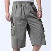 爸爸七分褲 夏季中年男士純棉七分褲中老年短褲男寬松大碼沙灘褲爸爸裝中褲 薇薇