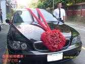 台中結婚禮車【bmw730I】禮車出租劵