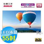 SANLUX 台灣三洋 55吋LED液晶顯示器 液晶電視 SMT-55MF1 (含視訊盒)