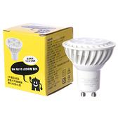LED杯燈 GU10 5W 黃光