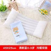 兒童枕頭嬰兒寶寶純棉枕