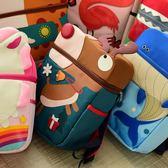 開學季 小學生幼兒園可愛卡通雙肩背包 3-5-8歲 男童女童書包 森活雜貨