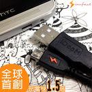 金德恩  橘色閃電 Micro USB 2.0 快速充電線 90cm
