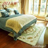 歐式地毯客廳茶幾毯宮廷歐美門墊家用臥室滿鋪床邊柔軟地毯小奢華 中秋節特惠下殺igo