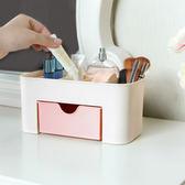 ◄ 生活家精品 ►【P518】抽屜式收納盒  儲物盒 辦公桌 文具盒 整理盒