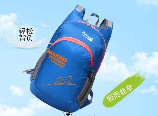 旅行背包戶外登山包