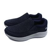 G.P (GOLD PIGEON) 阿亮代言 運動鞋 懶人鞋 深藍色 針織 男鞋 P6943M-20 no466