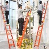 升降抽拉鋁合金梯子伸縮加厚摺疊直單面工程裝修戶外樓梯特厚魔方數碼館WD