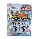 日本製LEC激落君 除菌消臭液+粉洗衣槽清潔劑S-599【JE精品美妝】