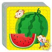 交換禮物-全套12張 小紅花2-3歲動手動腦玩拼圖兒童拼圖拼板4/8/12片觀察力