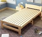折疊床單人床成人簡易實木午睡床家用經濟型雙人鬆木板床板式小床 MKS快速出貨