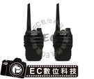 【EC數位】 ROWA FRS-903免執照無線對講機(2入 / 1組) (包含 五孔USB)