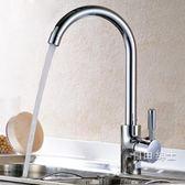 全銅水龍頭冷熱 廚房單把單孔可旋轉洗菜池洗菜盆水槽龍頭歐 1件免運
