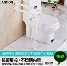 Anmon浴室安全扶手無障礙304不銹鋼扶手衛生間防滑老年人扶手(帶腿扶手60)
