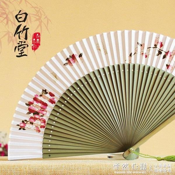摺扇日式和風日本扇子竹扇摺扇古典女扇怦然心動