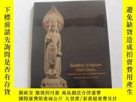 二手書博民逛書店Buddhist罕見Sculpture from China S
