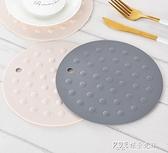 家用餐墊隔熱墊餐桌墊防燙矽膠碗墊鍋墊杯墊盤子菜墊子餐盤墊北歐 探索先鋒