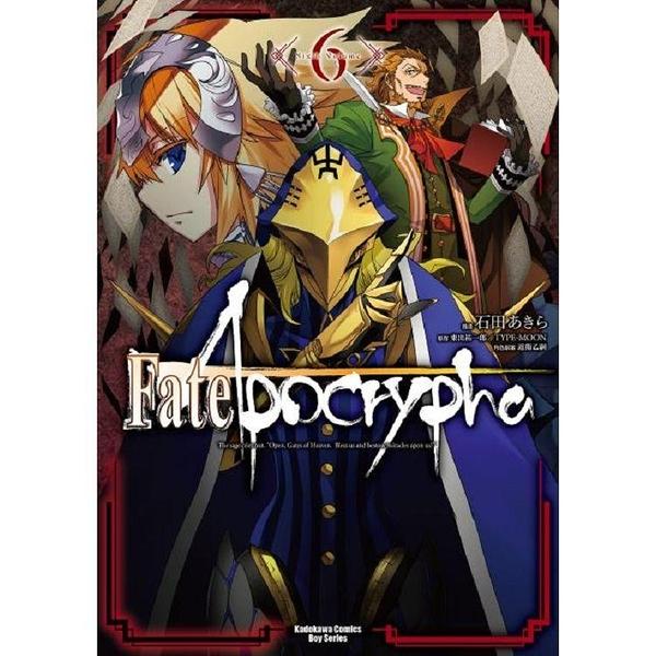 Fate/Apocrypha(6)漫畫