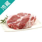 台灣珍豬梅花肉塊/盒(300±10%/盒)【愛買冷藏】
