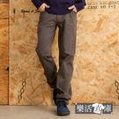 【7313】極簡百搭素面彈力休閒長褲(深灰)● 樂活衣庫