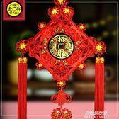 銅錢中國結掛件客廳小小號大號創意招財玄關壁掛保平安節  朵拉朵衣櫥