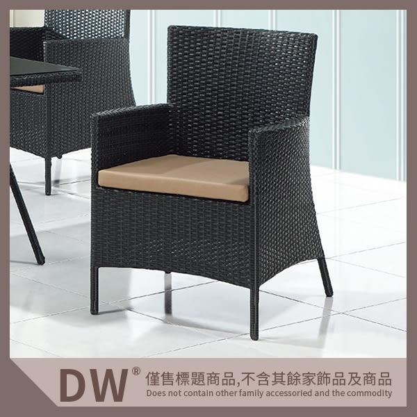 【多瓦娜】19046-261004 籐椅(A200C)(單只)