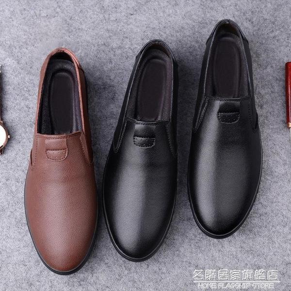 英倫男士鞋正裝秋冬季商務休閒鞋真皮豆豆鞋懶人開車皮鞋軟皮軟底 名購新品