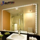 靚晶晶無框浴室鏡衛浴鏡 壁掛衛生間鏡子 洗手臺洗手池掛墻鏡子