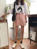 牛仔半身裙鬆緊腰a字牛仔短裙女夏季韓版學生百搭高腰顯瘦包臀裙純色半身 【驚喜價格】