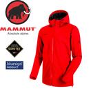 【MAMMUT Ayako Tour HS Jacket 男《岩漿紅》】1010-26050-3465/Gore-Tex/防水透氣/風雨衣/防水外套
