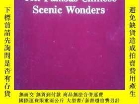 二手書博民逛書店紅絨布精裝《The罕見Famous Chinese Scenic