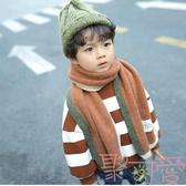 兒童圍巾秋冬男女童毛線小孩加厚脖套保暖圍脖【聚可愛】