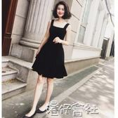 吊帶連身裙女春夏微胖MM寬鬆顯瘦遮肚黑色裙子 港仔會社
