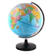 教學地球儀 32CM地球儀 學生地球儀 高清地球儀 地球儀擺件 地球儀大