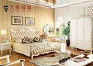 【大熊傢俱】RE801 新古典床  歐式 皮床 床架 五尺床 六尺床雙人床台 新古典  雙人床 歐式古典