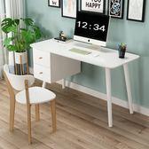 電腦桌 定制日式實木電腦桌簡易家用寫字台北歐烤漆書桌簡約現代辦公桌學習桌 LP