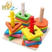 木質立體拼圖幾何形狀幼兒童益智力積木制寶寶玩具1-2-3周歲5-6歲 交換聖誕禮物
