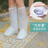 戶外雨天防雨鞋套男女士成人學生下雨加厚耐磨底防滑防水雨套腳套特惠免運