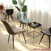 北歐餐椅子 現代簡約咖啡廳餐桌椅組合書桌休閒靠背椅子 家用MKS摩可美家