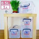 【耐用型附蓋整理箱8.5L】置物箱 台灣製造 玩具箱 衣物箱 工具箱 收納 M1008 [百貨通]