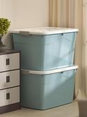 收納整理箱 塑料特大號收納箱加厚超大容量衣服整理箱子大號家用衣物儲物盒子【八折搶購】
