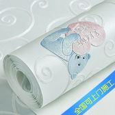 壁紙可愛卡通小熊3D浮雕無紡布墻紙兒童房男女孩臥室滿鋪簡約環保壁紙 夏洛特LX