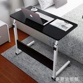 懶人移動筆記本電腦桌床邊桌可升降現代簡約辦公桌家用臥室書桌子-享家生活館 IGO