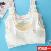 學生內衣文胸發育期初中生純棉抹胸中學生少女運動小背心14-16歲